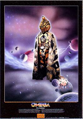 Omega Poster (12' x 16.5')