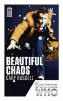 Beautiful Chaos Book (Paperback)