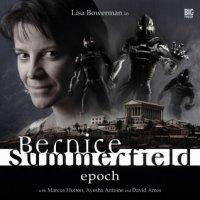 12.1 Epoch CD